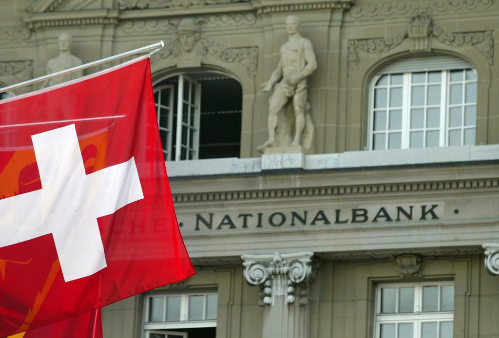 швейцарский банк, открыть счет