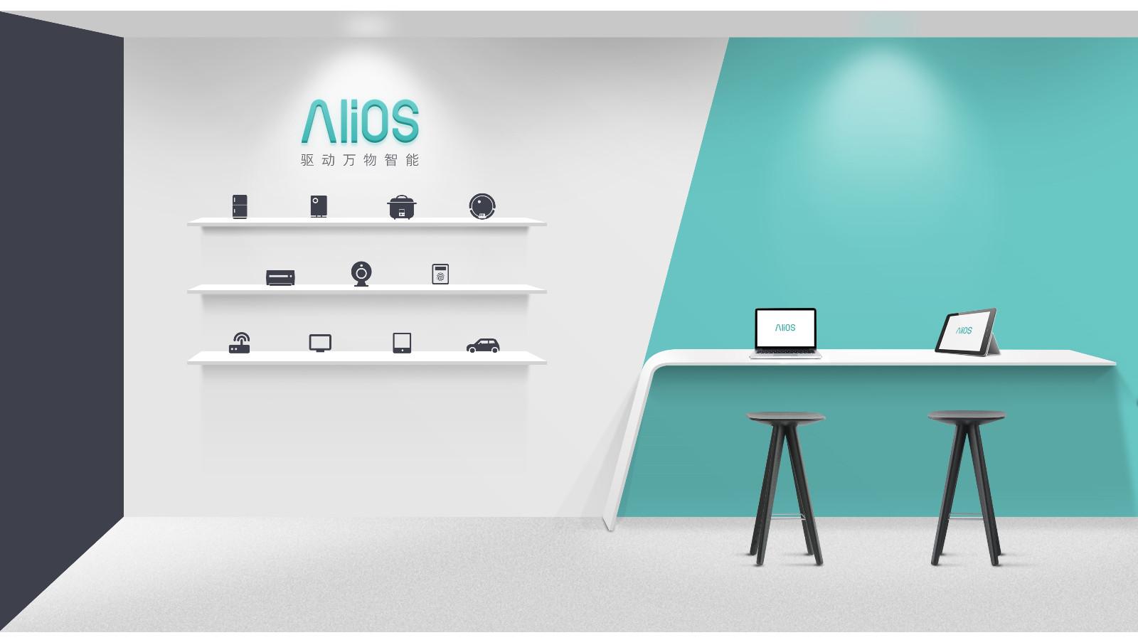Alibaba, AliOS, компания-производитель, интернет вещей