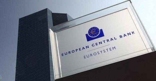 Европейский центральный банк, экспресс-переводы