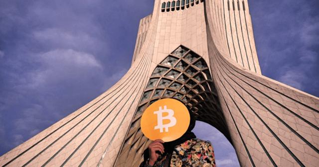 Иран, биткоин