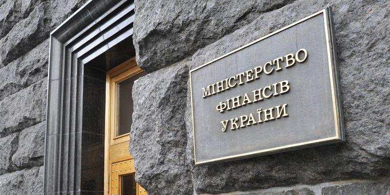 Минфин Украины, налоговое законодательство