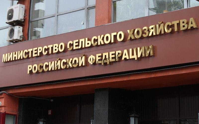 аграрии, страховые компании, Минсельхоз РФ