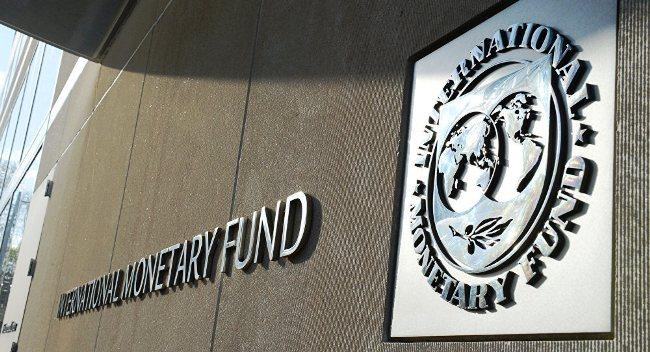 МВФ, государственные расходы