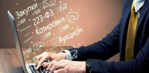 реестр госзакупок, Россия, контракты