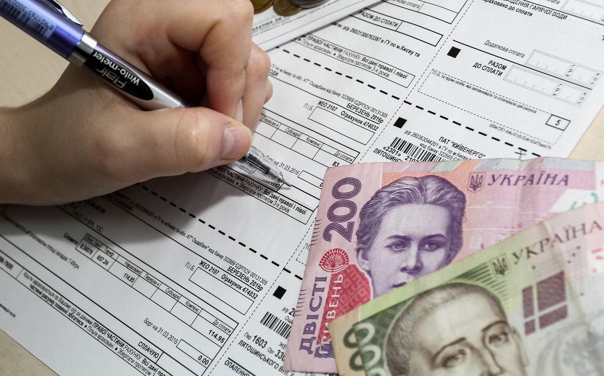 субсидии, доходы, граждане