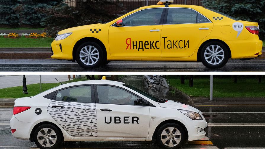 Yandex, Uber, объединение