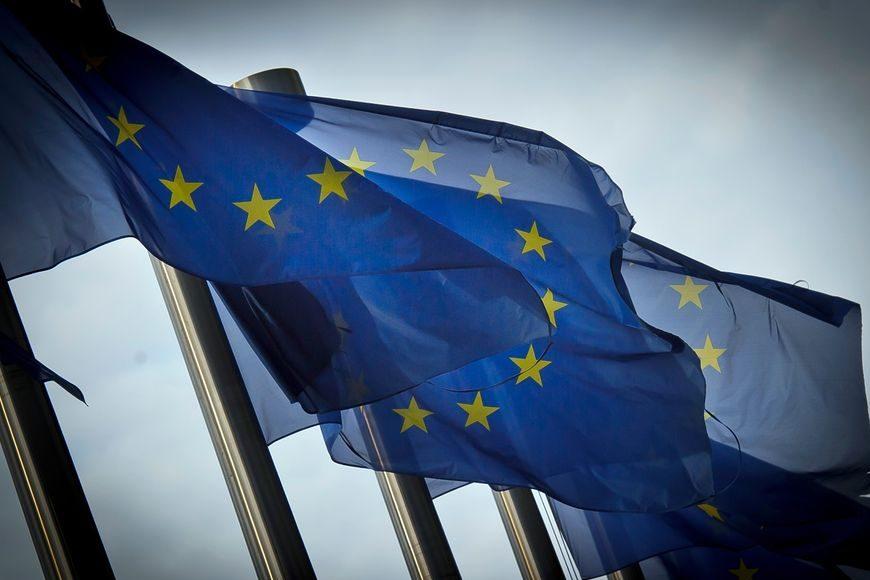 форум, инвестиции, ЕС