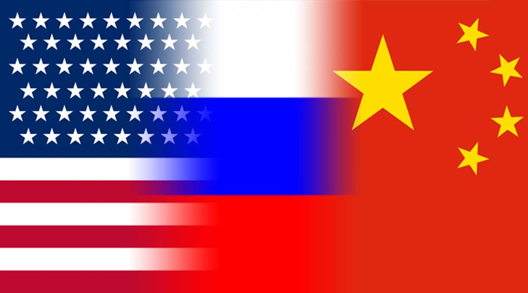США, Китай, Россия, национальная безопасность, стратегия