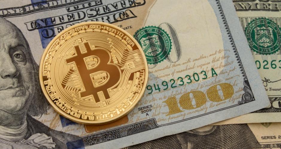 криптовалюты, биткойн, ФРС США