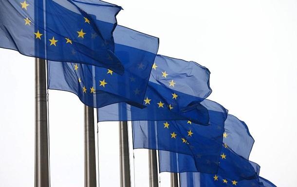 ЕС, «черный» список налоговых гаваней