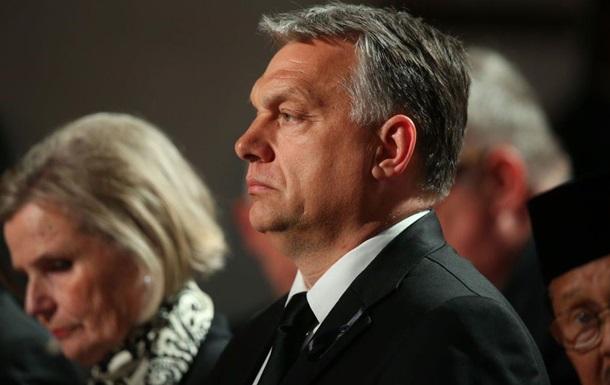 Венгрия, Польша, ЕС, санкции, Виктор Орбан