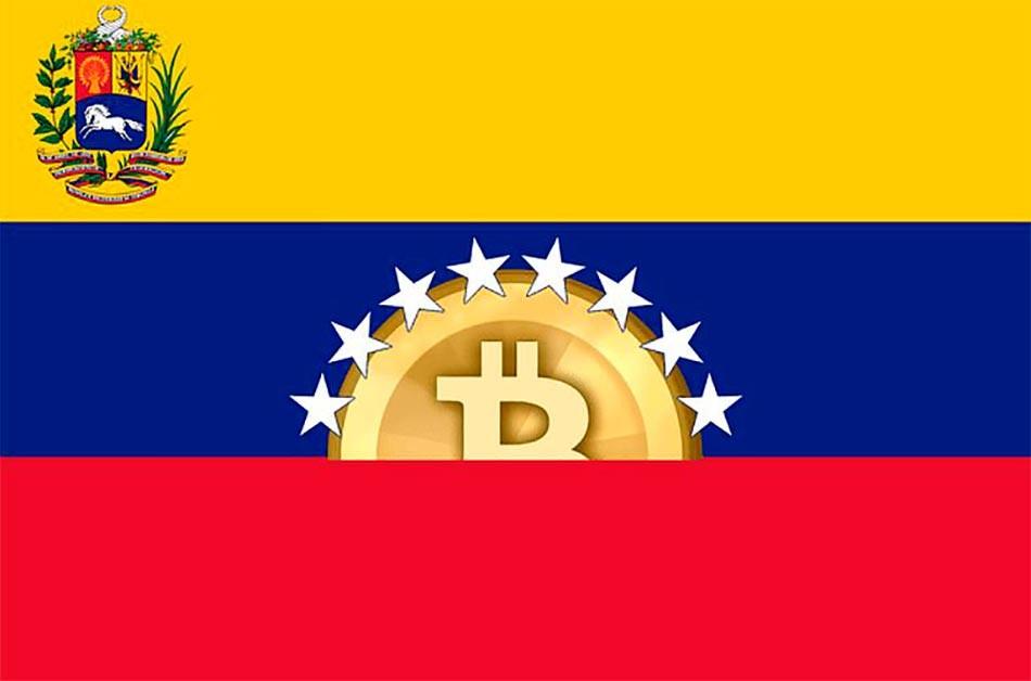 Венесуэла, криптовалюта, Petro, обеспечение