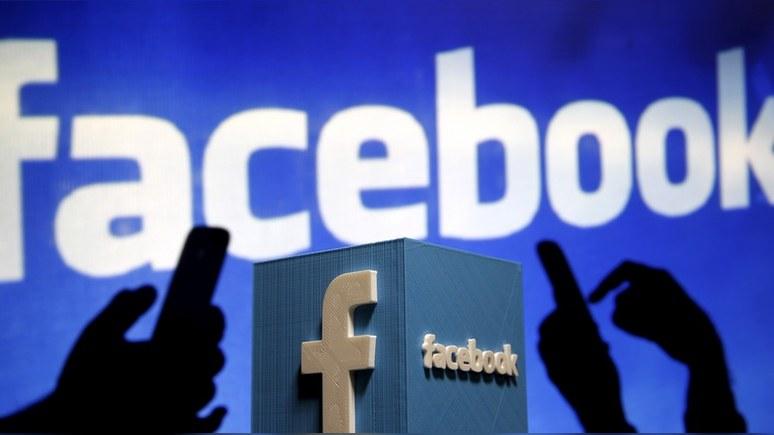 Facebook, налоги, ЕС, технологические гиганты