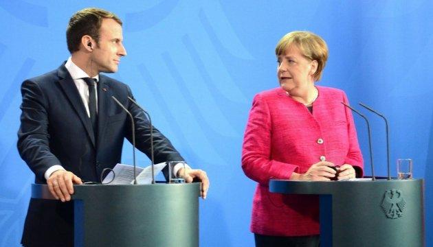 Еврозона, единая валюта, ЕС, Франция, Германия