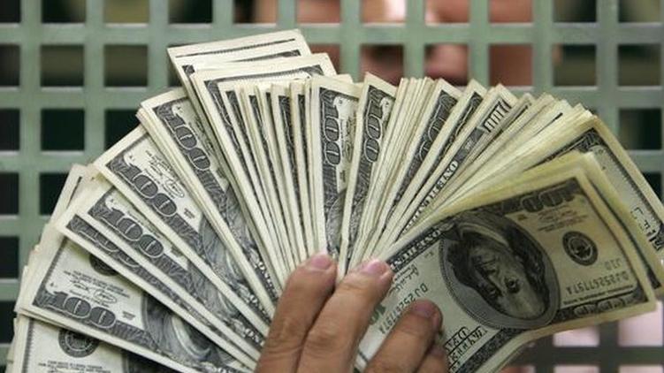 национальная валюта, частная валюта, МВФ