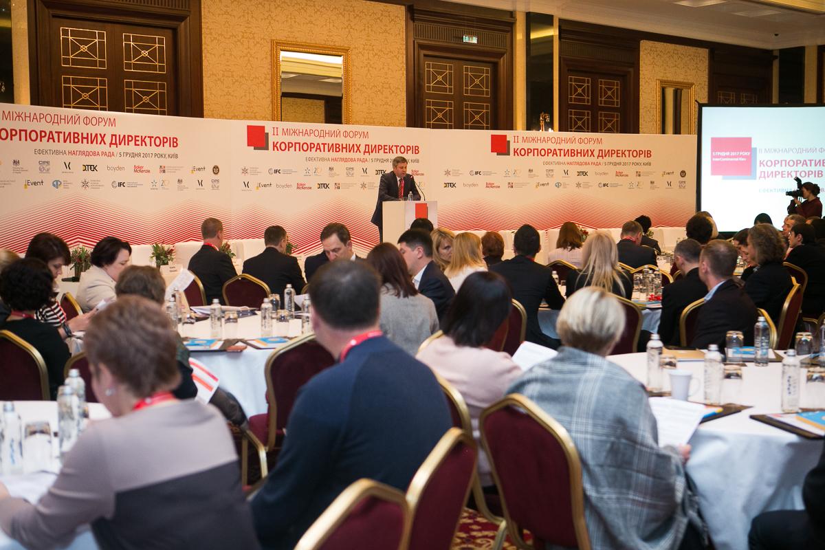 II Международный форум корпоративных директоров