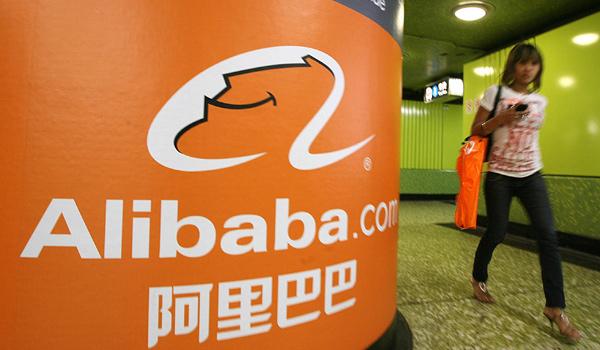 Amazon, Alibaba, электронная коммерция
