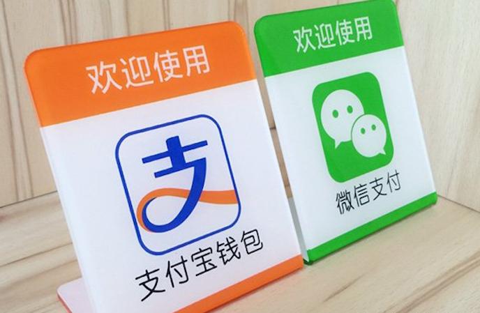Китай, мобильный телефон, кредитная карта, электронные средства платежей