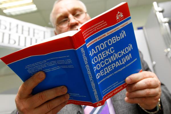 долги, налоговая нагрузка, РФ