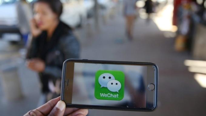 Китай, мобильный телефон, удостоверение личности