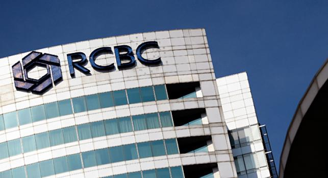 бангладешский банк, RCBC