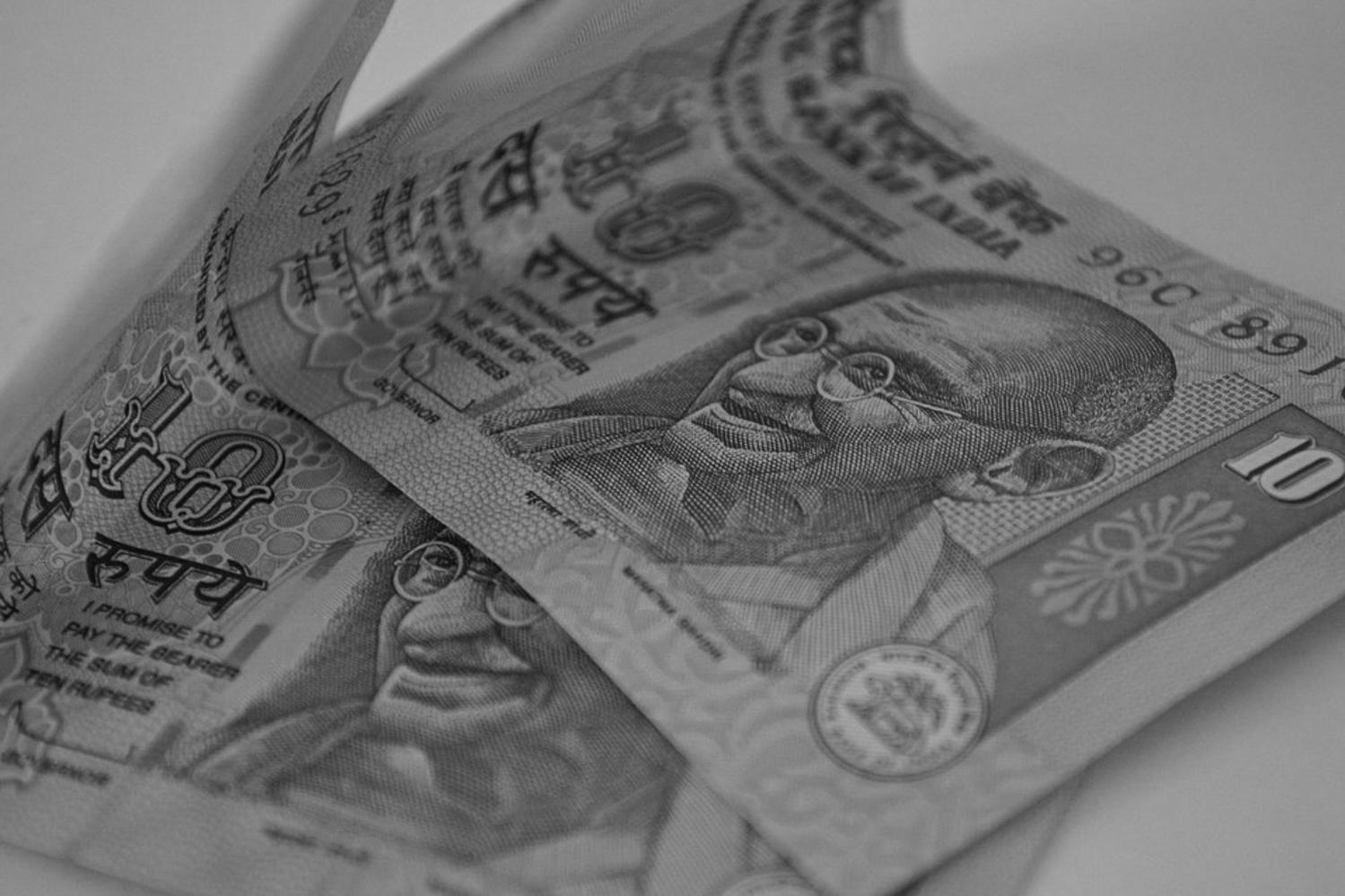 Министерство финансов Индии