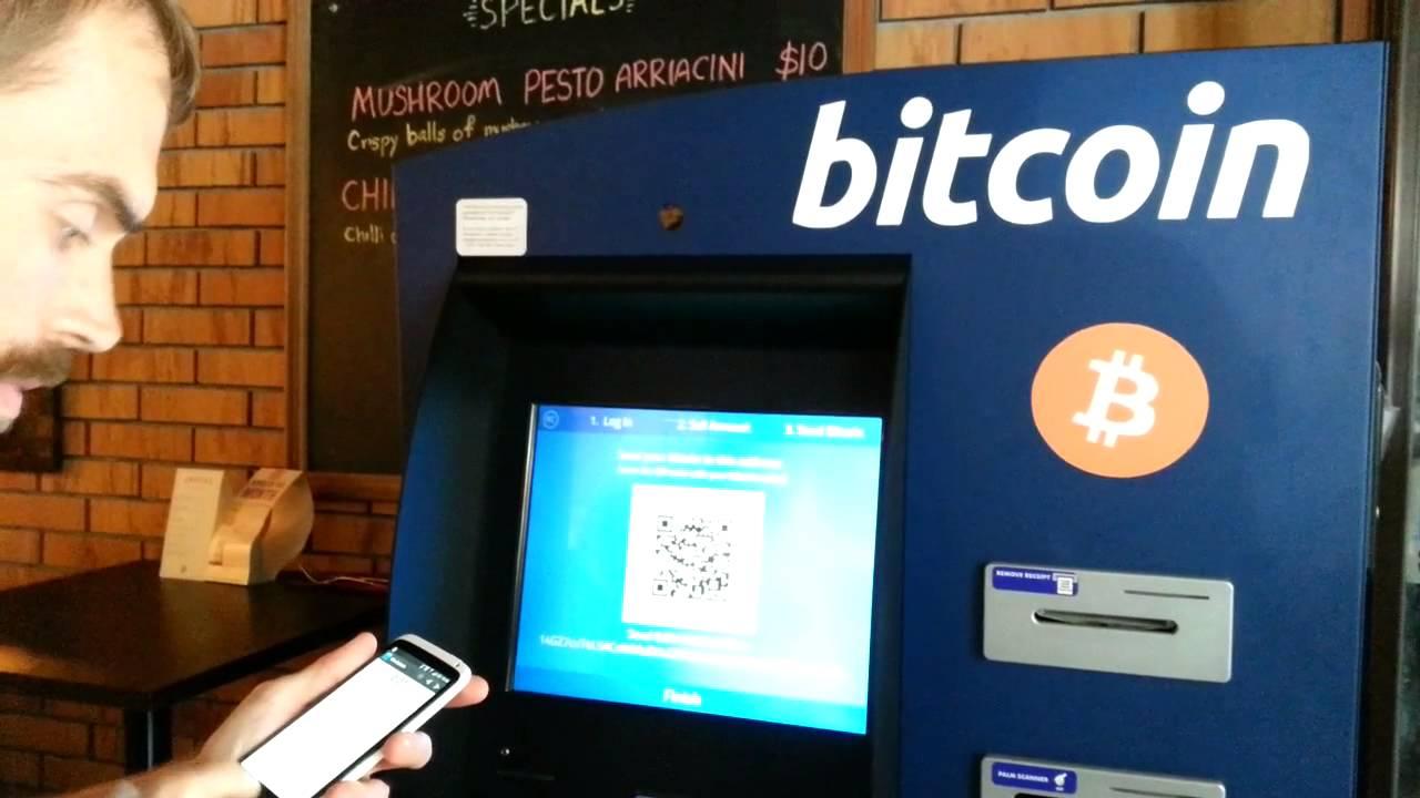 биткойн-банкоматы, криптовалюта