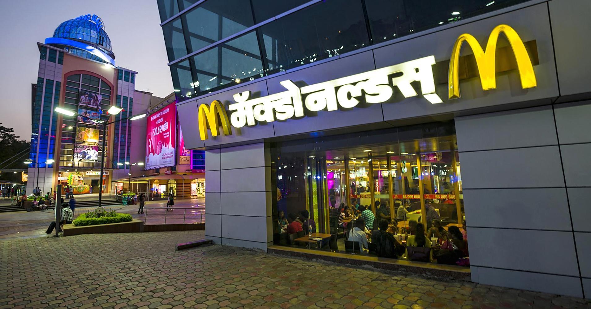 McDonald's, Индия, американская сеть быстрого питания, ресторан, CPRL