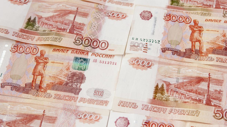 Россия, инвестировать, компании