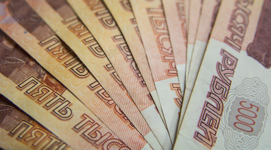 зарплаты госслужащим, РФ, бюджет