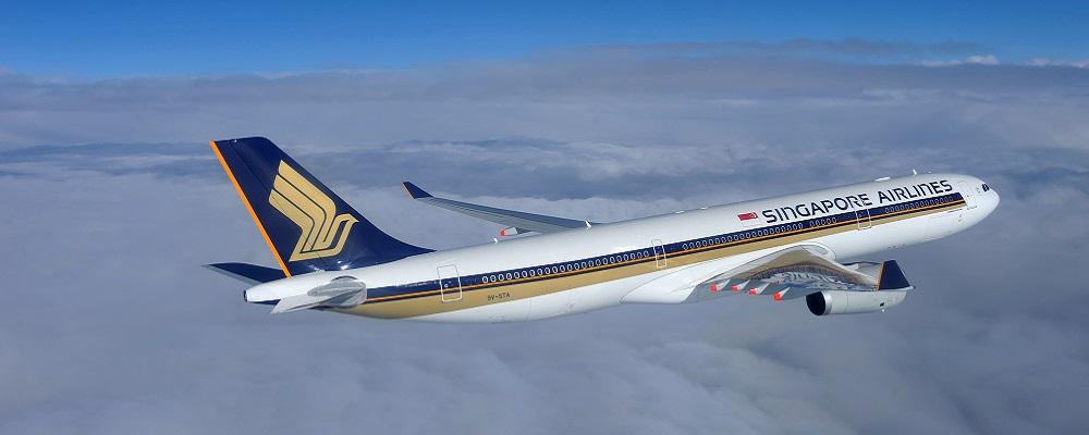 Сингапурская авиакомпания
