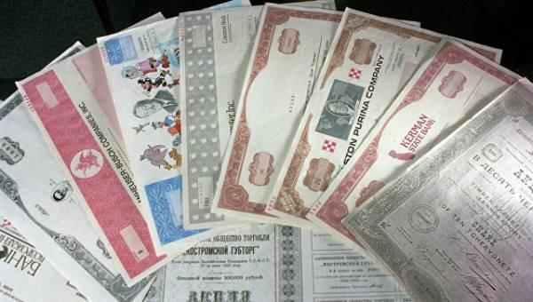 облигации, Франция, Россия