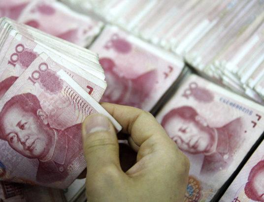 Китай, Пекин, экономика, долг