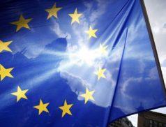 черный список, налоговые гавани, министры финансов ЕС, ЕС, Панама