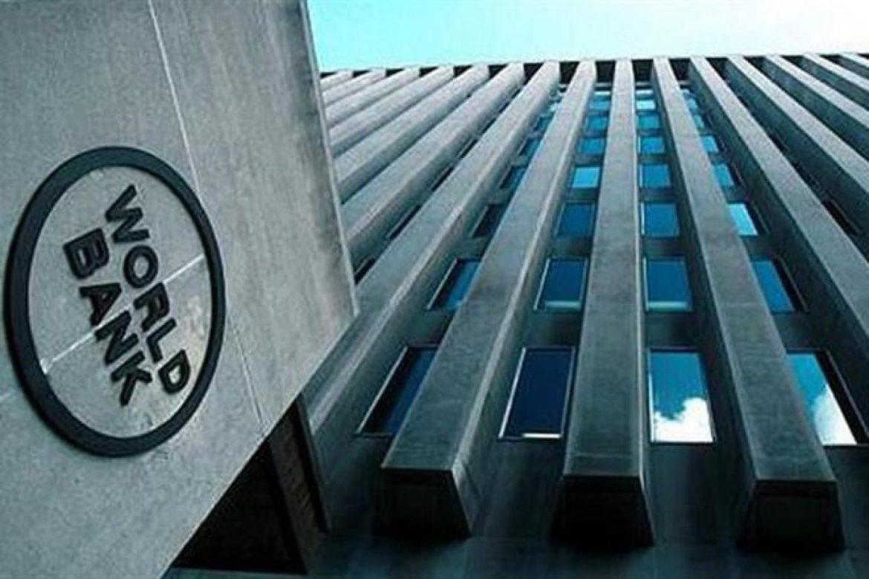 экономика Ирана, Всемирный банк