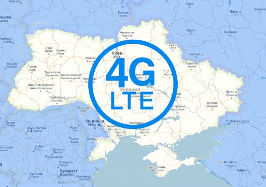 4G, Украина, мобильные операторы, лот