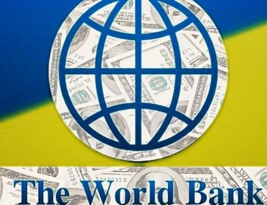 налоговые платежи, Всемирный банк