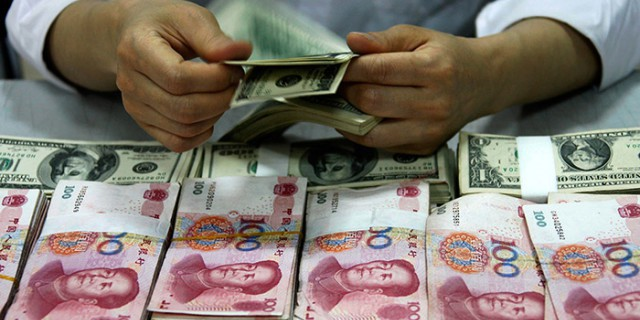 инвесторы, Китай, ЦБ, капитал