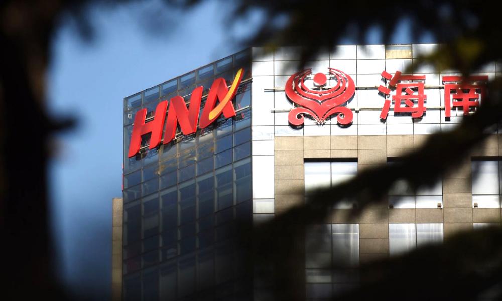 HNA Group, компания, кредит
