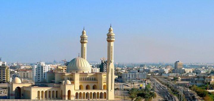 Бахрейн, НДС