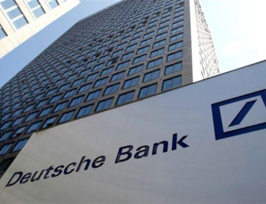 Deutsche Bank, криптовалюта, биткоин, Германия, США, Россия