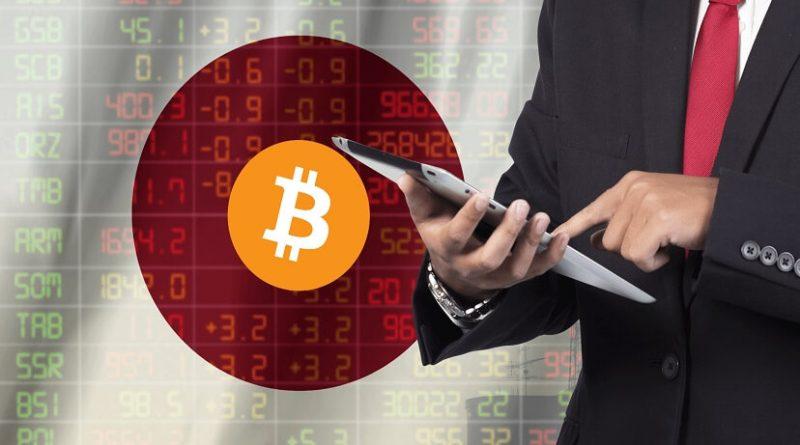 биткоин, криптовалюты, Япония