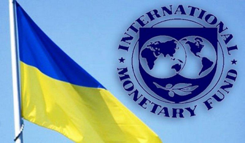 Украина, МФВ, реформы