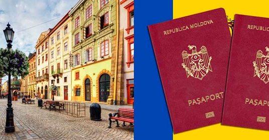 ОАЭ, Молдова, Хорватия, налоговое соглашение