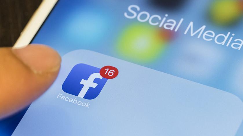 Facebook, реклама, криптовалюты