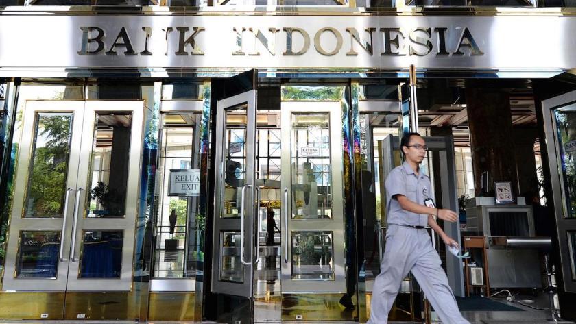 Банк Индонезии, банк, криптовалюты