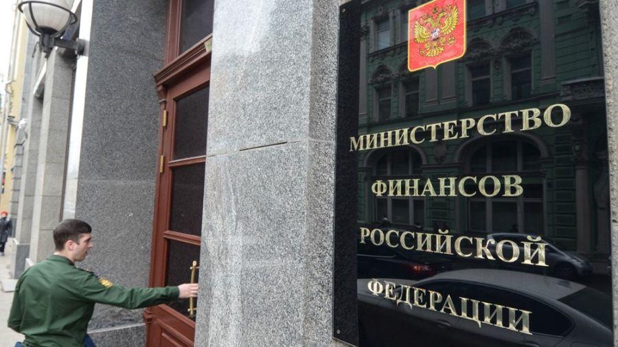 Минфин, Россия, криптовалюты, легализация, торговля криптовалютами