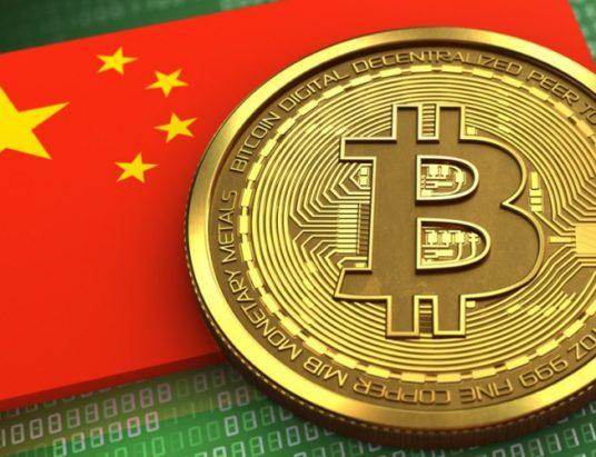 Китай, биткоин, криптовалюты