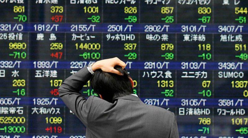 фонд криптовалют, биткоин, криптовалюты, цифровые валюты, Fisco, Япония