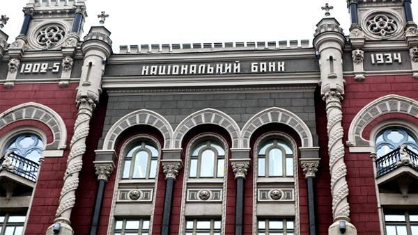 Украина, переводы, лицензии, НБУ